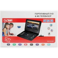 Портативный DVD плеер с цифровом тюнером DVB-T2 LS-130T
