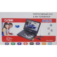 Портативный DVD плеер с цифровом тюнером DVB-T2 LS-918T