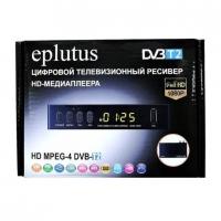 Цифровой HD TV-тюнер DVB-T2 Eplutus DVB-125T оптом