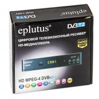 Цифровой HD TV-тюнер DVB-T2 Eplutus DVB-138T оптом