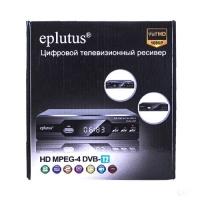 Цифровой HD TV-тюнер DVB-T2 Eplutus DVB-149T оптом