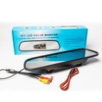 Зеркало-монитор для камеры заднего вида CX500 оптом