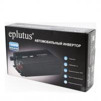 Автомобильный инвертор Eplutus PW-1500 оптом