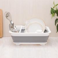 Складная сушилка для посуды