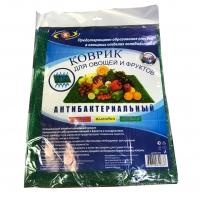 Антибактериальный коврик для овощей и фруктов