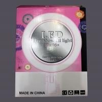 Светодиодная кольцевая лампа LED 26 см оптом