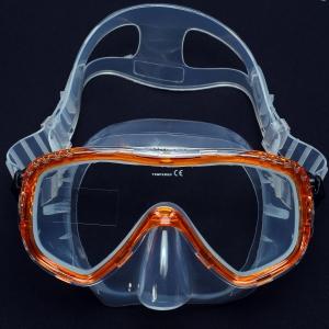Маска Nemo Orange