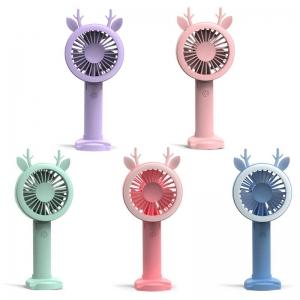 Портативный вентилятор с рожками