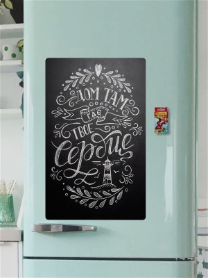 Меловая Доска на холодильник Большая для рисования+мел