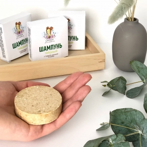 Твердый Шампунь Greena Avokadova-Ecohair. 100% природный. Для обладателей жирной кожи головы.