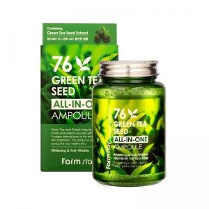 Сыворотка для лица Green Tea Seed оптом