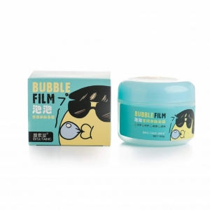 Маска для лица Bubble Film оптом