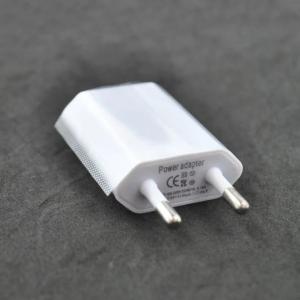 Зарядное устройство Power Adapter USB оптом