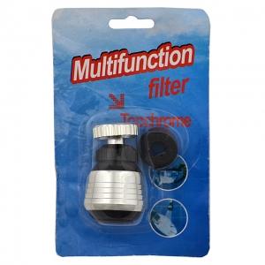 Насадка на смеситель Multifunction filter