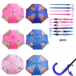 Зонт детский М355 оптом