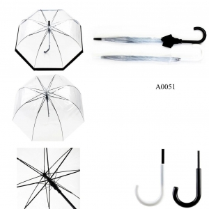 Зонт A0051 оптом
