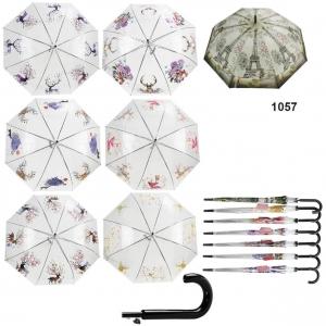 Зонт 1057 оптом