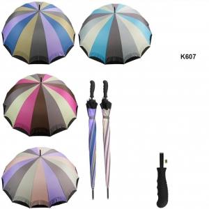 Зонт K607-2 оптом
