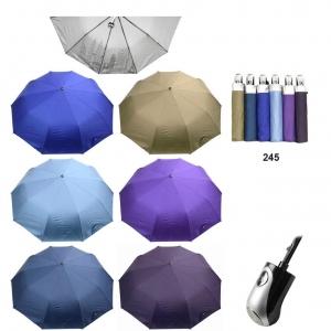 Зонт 245 оптом