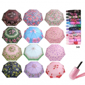 Зонт 349 оптом