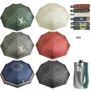 Зонт 633 оптом