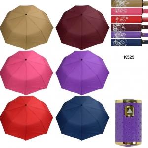 Зонт К525 оптом