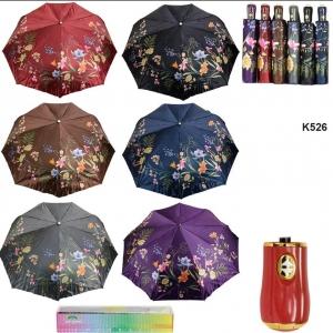 Зонт К526 оптом