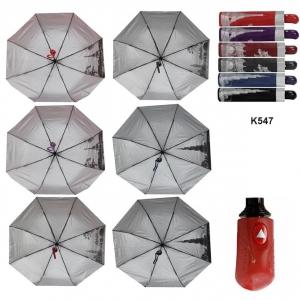 Зонт К547