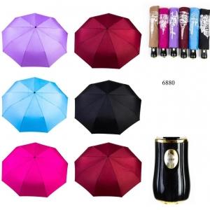 Зонт 6880 оптом