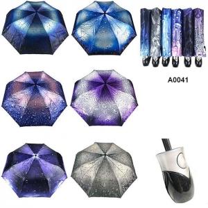 Зонт А0041 оптом