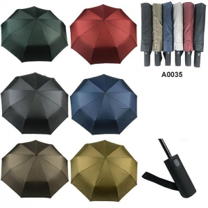 Зонт А0035 оптом