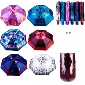 Зонт А536