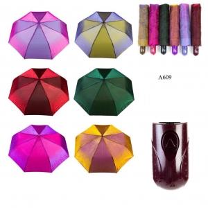 Зонт А609 оптом