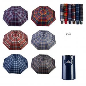 Зонт А546