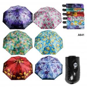 Зонт А641 оптом