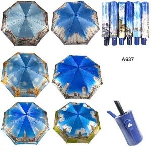 Зонт А637 оптом