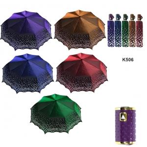 Зонт К506