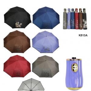 Зонт К513А оптом