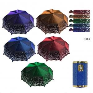 Зонт К505 оптом