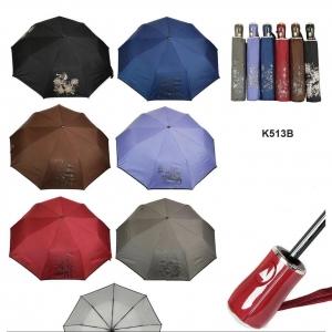 Зонт К513В оптом