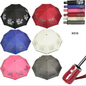 Зонт К518 оптом