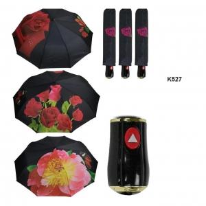 Зонт К527 оптом