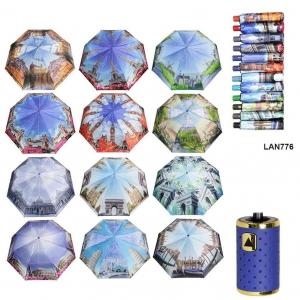 Зонт LAN7776 оптом