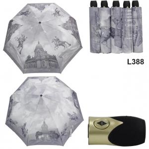Зонт L388 оптом
