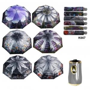Зонт К667 оптом