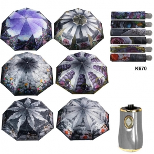 Зонт К670 оптом