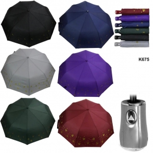 Зонт К675 оптом