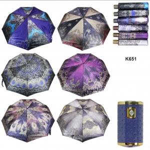 Зонт К651 оптом