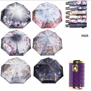 Зонт К625 оптом