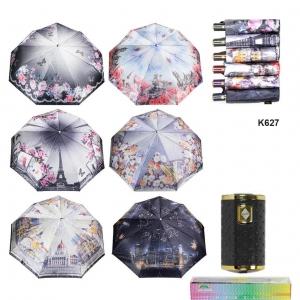 Зонт К627 оптом